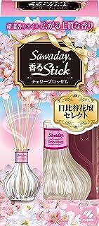 サワデー香るスティック日比谷花壇セレクト 消臭芳香剤 本体 チェリーブロッサム 70ml