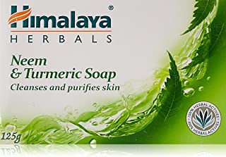 Himalaya Neem and Turmeric Soap, 125g (Pack of 4)