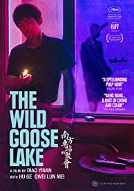 The Wild Goose Lake arrives on Blu-ray, DVD and Digital July 21 from Film Movement
