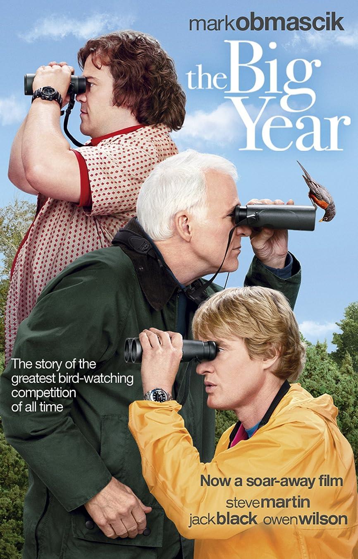 大脳デコレーション宣言The Big Year (English Edition)