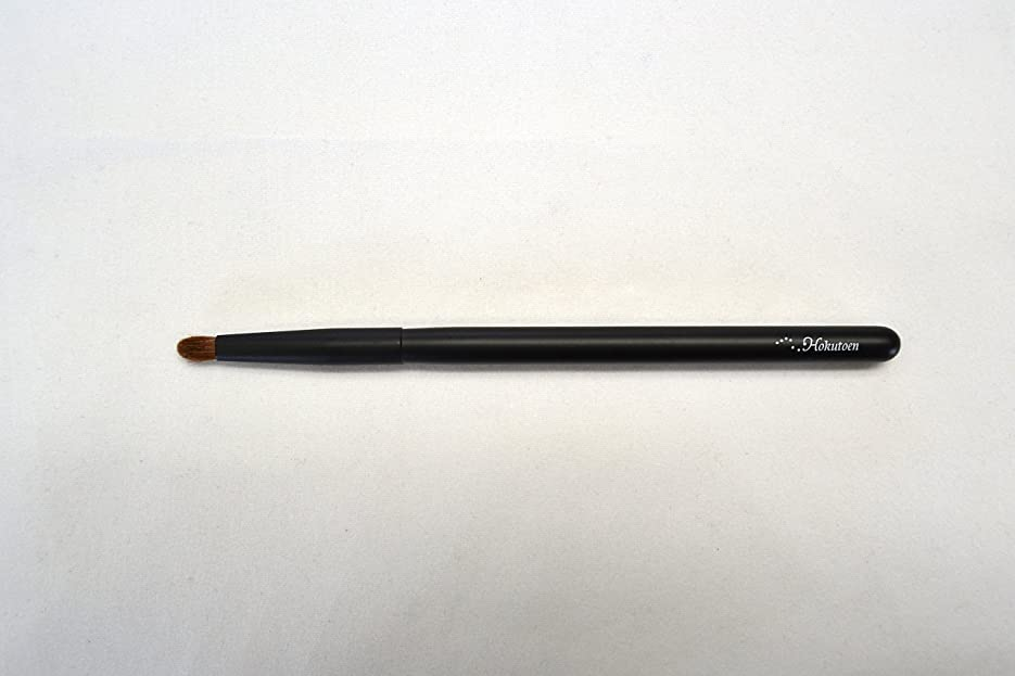 おっと航海のやりすぎ熊野筆 北斗園 Kシリーズ シャドウライナーブラシ(黒)
