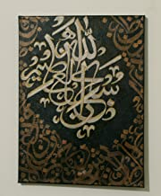 Handmade Calligraphy Painting on canvass - CN002