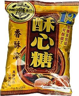 Xu Fu JI - Assorted Crispy Candy 328 Gram/11.56 Ounce (Pack of 1)