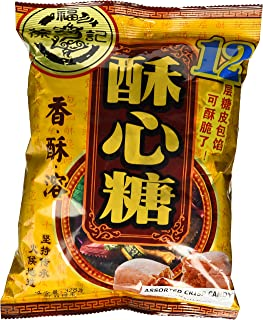 Best chinese peanut candy Reviews