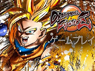 Dragonball Fighter Z ゲームプレイ