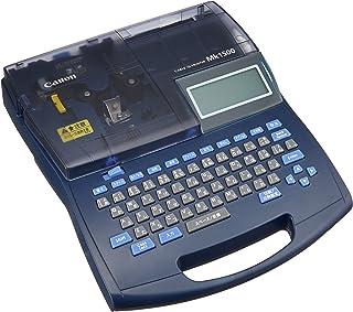 キヤノン ケーブルIDプリンター Mk1500 3230B012
