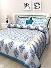 E-WISH BOX Cotton Jaipuri Double Bedsheet with 2 Pillow Covers (Sky - Blue)