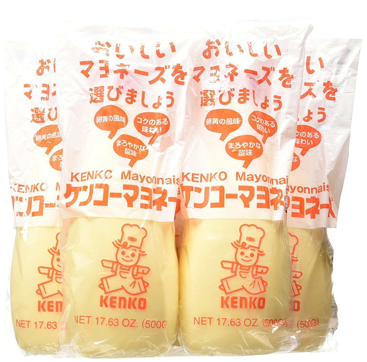 We OFFer at cheap prices Selling Kenko Japanese Mayonnaise 17.63-Ounce of Pack 5