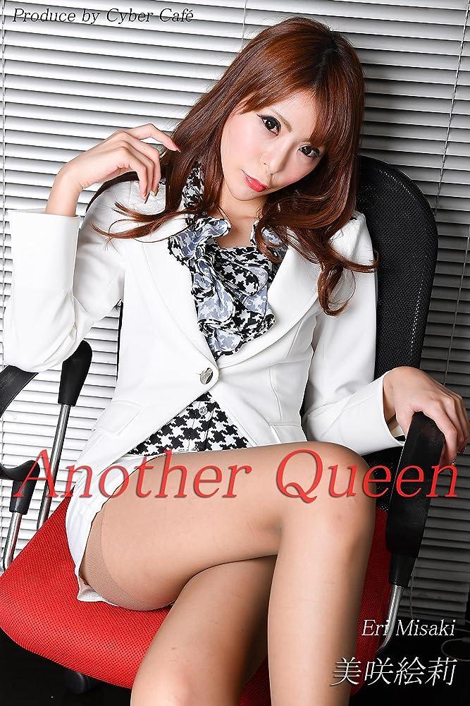 シンボル袋Another Queen 「美咲絵莉」: 美脚写真集