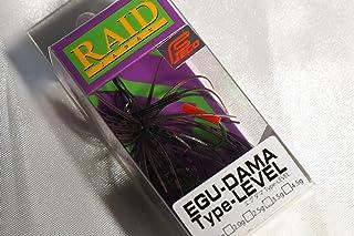 レイドジャパン (RAID JAPAN) エグダマ Type-LEVEL 3.5g #004 アメザリ