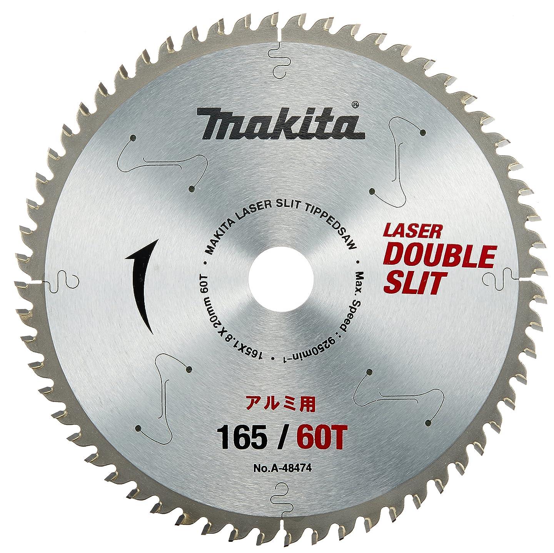 ジョガー流暢化学マキタ(Makita) チップソー ダブルスリット 外径165mm 刃数60T 高剛性タイプ アルミ用(卓上マルノコ) A-48474