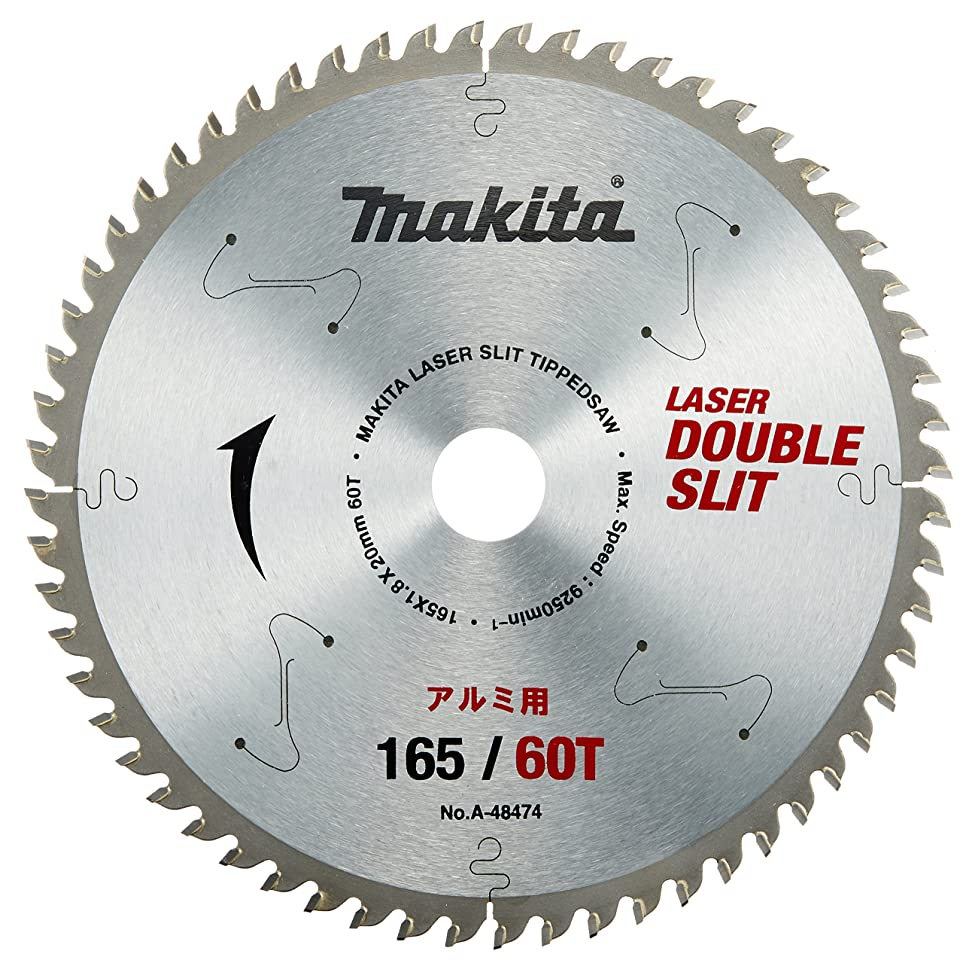 アロング印象的なカカドゥマキタ(Makita) チップソー ダブルスリット 外径165mm 刃数60T 高剛性タイプ アルミ用(卓上マルノコ) A-48474