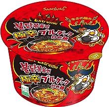 サムヤン(三養)ブルダック炒め麺 極辛味 ビックカップ(6個セット)