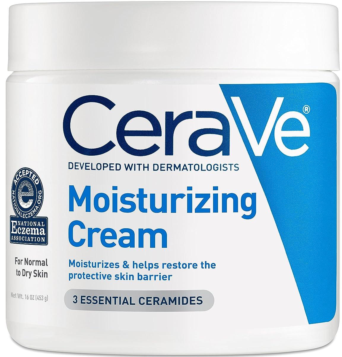 安西レンダリング見捨てられた海外直送品Cerave Cerave Moisturizing Cream, 16 oz