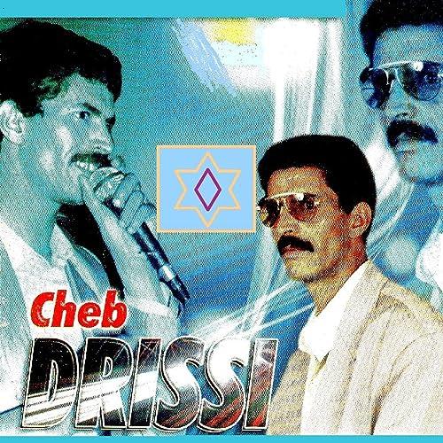 musique drissi abassi