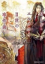 表紙: ロード・エルメロイII世の事件簿 (5) (角川コミックス・エース) | TENGEN