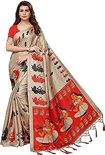9b276ab278 Multicoloured Women's Sarees: Buy Multicoloured Women's Sarees ...