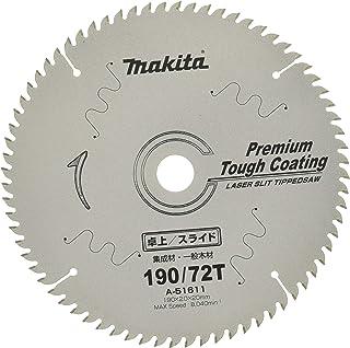 マキタ(Makita) チップソー プレミアムタフコーティング 外径190mm 刃数72T 高剛性タイプ 卓上マルノコ用 A-51611