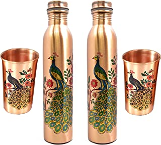 COPPERTOWN Peacock Print Copper Bottle Set with Copper Glass for Water, 1L, 1000 ml, Set of 2 Free