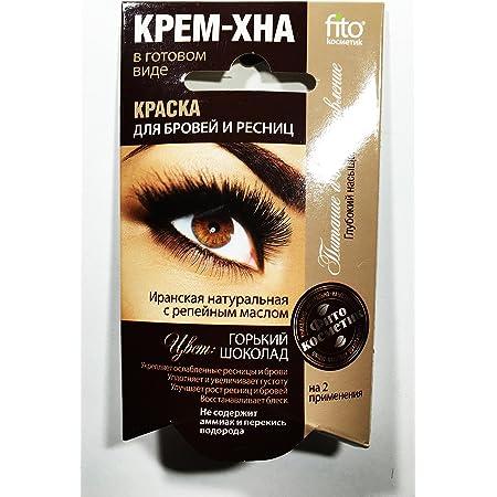 Fito Kosmetik Crema de Henna para cejas y pestañas, Color Chocolate, 2 x 2 ml