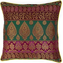 Craftbot Indian Decorative Sofa Pillow Covers in Multicolour Brocade -18x18 Inch - 1 Piece - NO Insert Included