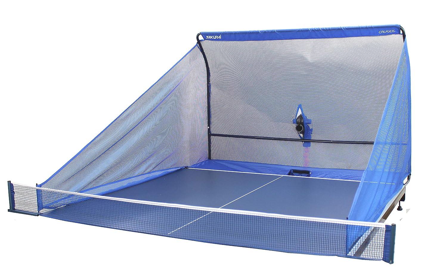 ウサギウサギ小川サクライ貿易 サクライ貿易 カルフレックス 卓球 ネット ピンポンマシン用ネット マシン対応 CTRN-18S