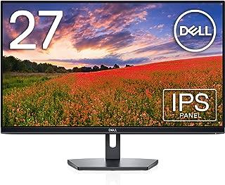 Dell モニター 27インチ SE2719H(3年間交換保証/広視野角/フレームレス/フルHD/IPS非光沢/ブルーライト軽減/フリッカーフリー/HDMI,D-Sub15ピン)