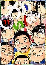 表紙: 佐賀のがばいばあちゃん-がばい- 11巻 | 島田洋七