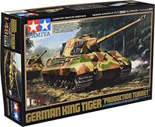 German King Tiger Production Turret 1/48 Military Miniature Series No.36
