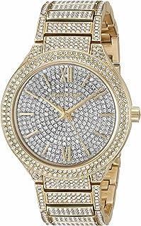 ساعة مايكل كورس كيري للنساء بمينا فضي وبسوار ستانلس ستيل - MK3360