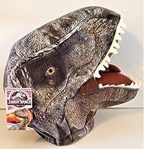 Jurassic World Dandee International 2018 Big Greeter Head T-Rex