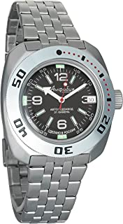Vostok Amphibian Automatic Mens WristWatch Self-winding Military Diver Amphibia Ministry Case Wrist Watch #710640 (steel)