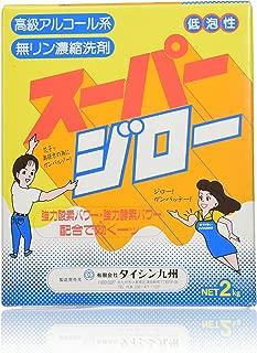 洗涤剂 超细纤维素 2kg