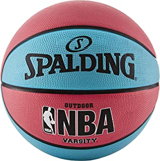 Spalding NBA Varsity Outdoor Basketball