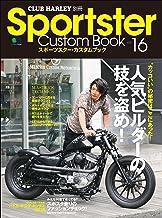 Sportster Custom Book(スポーツスターカスタムブック) Vol.16[雑誌]