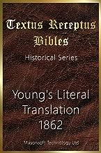 textus receptus bibles