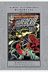 Daredevil Masterworks Vol. 15 (Daredevil (1964-1998)) (English Edition) eBook Kindle