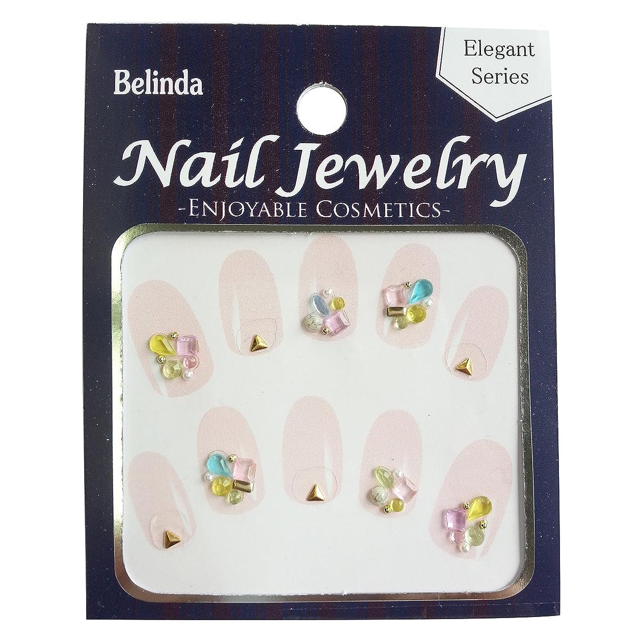 トチの実の木大惨事換気するBelinda Nail Jewels No.418