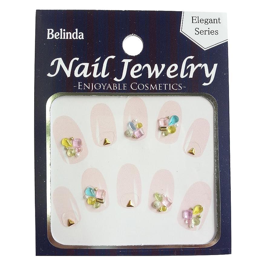 書くあごひげ座るBelinda Nail Jewels No.418