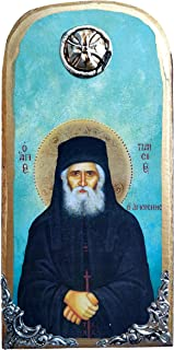 Best st paisios icon Reviews