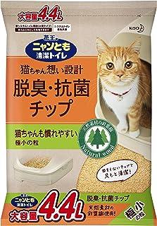 ニャンとも清潔トイレ 脱臭・抗菌チップ 大容量 極小の粒4.4L [猫砂]