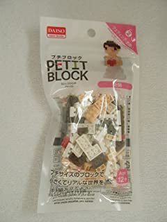 Daiso Petit Block Bride Building Kit