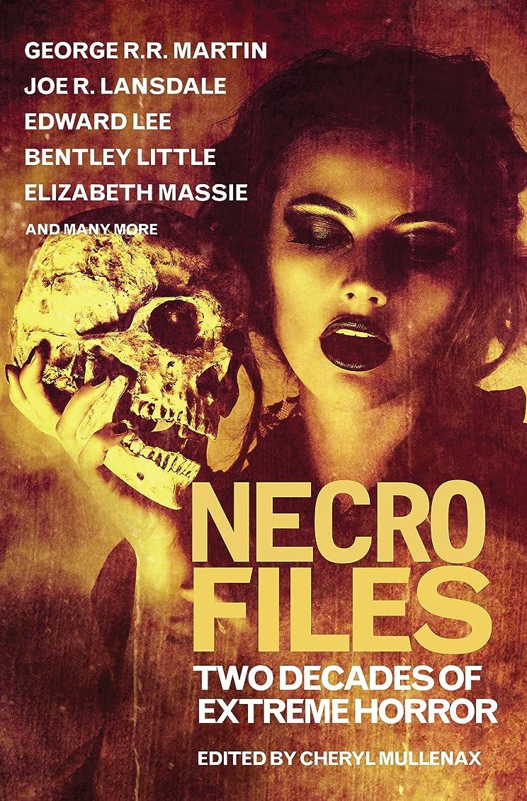 方法論チチカカ湖ご予約Necro Files: Two Decades of Extreme Horror (English Edition)