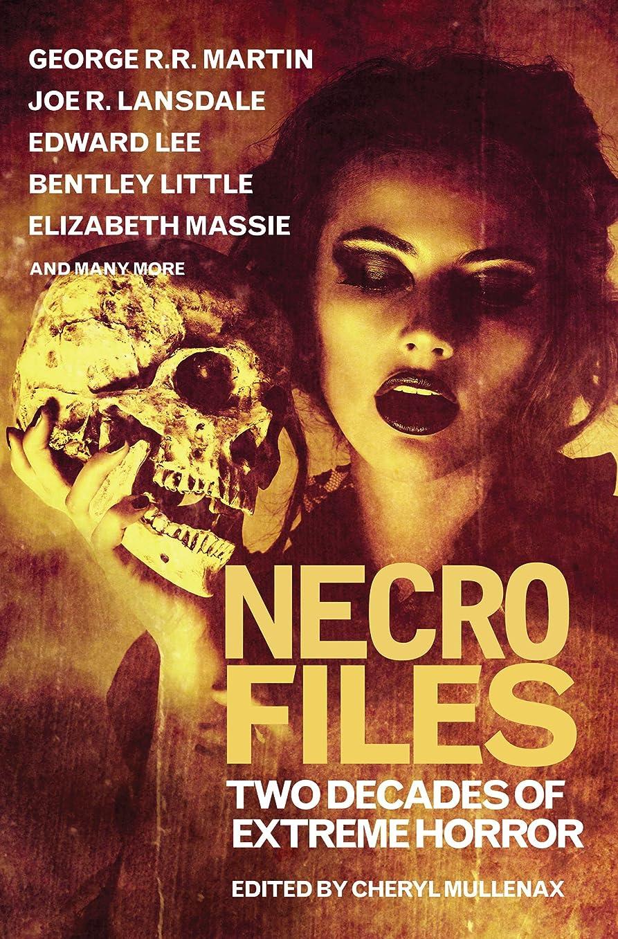 アーチただやる標準Necro Files: Two Decades of Extreme Horror (English Edition)