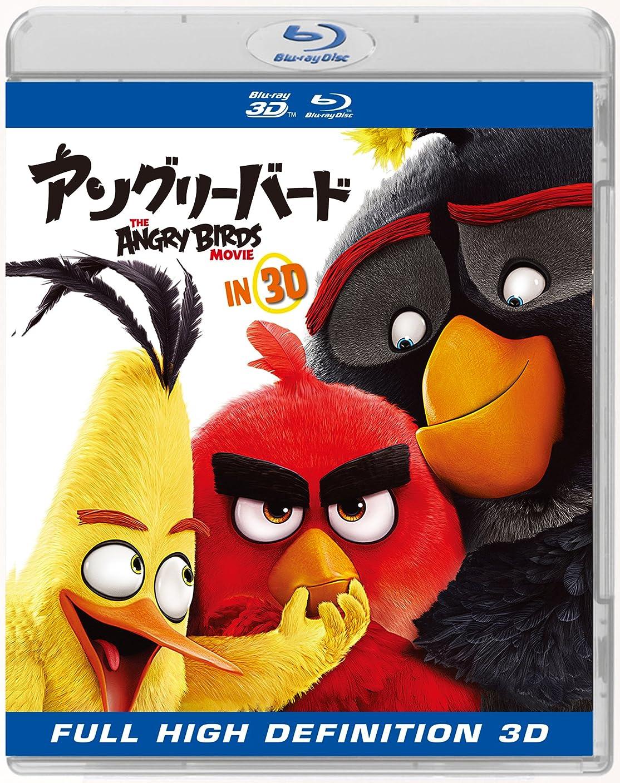 帳面とにかく検体アングリーバード IN 3D [Blu-ray]