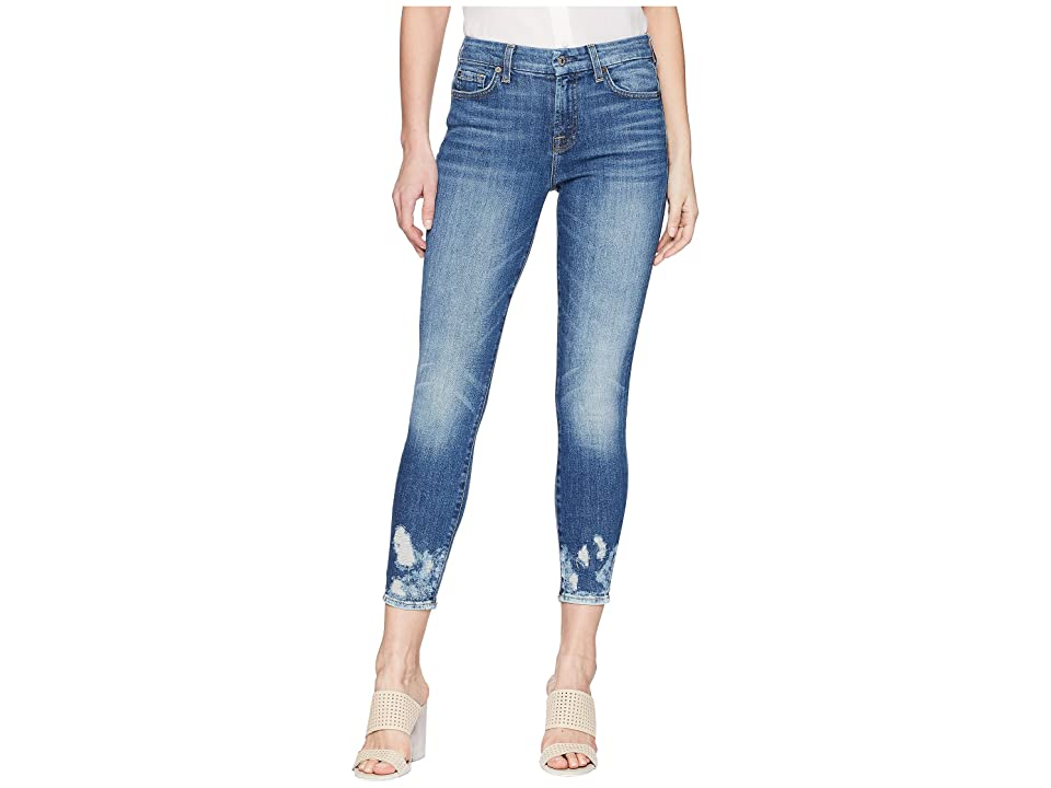 7 For All Mankind The Ankle Skinny w/ Bleach Holes at Hem in Desert Oasis 2 (Desert Oasis 2) Women's Jeans