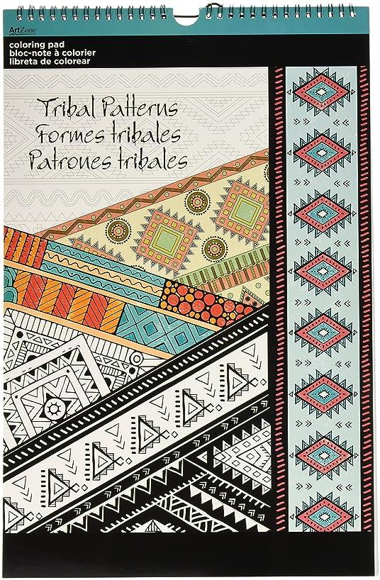 Trends International  Tribal Patterns 11