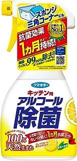フマキラー アルコール 除菌 スプレー 400ml 本体