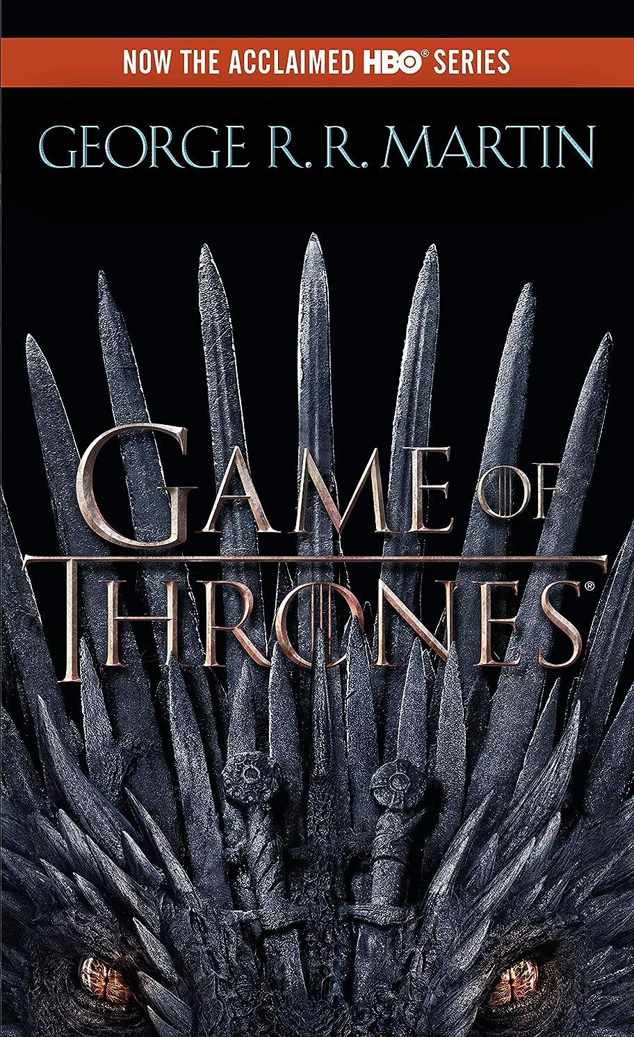 凝視夫検体A Game of Thrones (A Song of Ice and Fire, Book 1)
