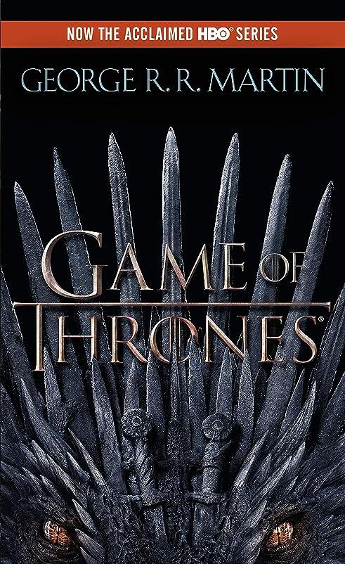 マスクレンディション繁栄A Game of Thrones (A Song of Ice and Fire, Book 1)